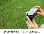 closeup of a model of small... | Shutterstock . vector #1071659510
