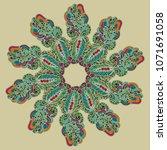 new symmetrical mandala in... | Shutterstock .eps vector #1071691058