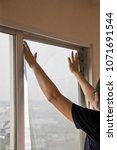 building windows film... | Shutterstock . vector #1071691544