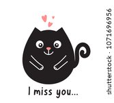 card with black cat  pink... | Shutterstock .eps vector #1071696956