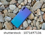 huawei p20 pro twilight color... | Shutterstock . vector #1071697136