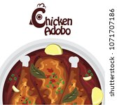 chicken adobe the philippine... | Shutterstock .eps vector #1071707186