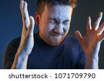 sports  fan human emotions and... | Shutterstock . vector #1071709790
