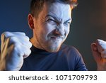 sports  fan human emotions and...   Shutterstock . vector #1071709793