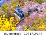 seoul  south korea   april 4 ... | Shutterstock . vector #1071719144