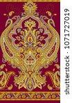 seamless paisley indian motif | Shutterstock . vector #1071727019