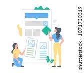 mobile application development... | Shutterstock .eps vector #1071730319