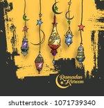 eid mubarak background with... | Shutterstock .eps vector #1071739340