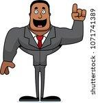 a cartoon businessperson with... | Shutterstock .eps vector #1071741389