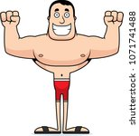 a cartoon man smiling in a... | Shutterstock .eps vector #1071741488
