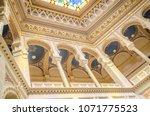 sarajevo  bosnia  august 17     ... | Shutterstock . vector #1071775523