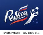 hand written text russia with... | Shutterstock .eps vector #1071807113