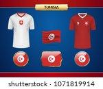 football tunisia jersey. vector ...   Shutterstock .eps vector #1071819914
