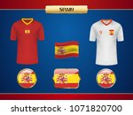 football spain jersey. vector...   Shutterstock .eps vector #1071820700