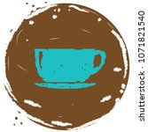 cup icon vector illustration on ...   Shutterstock .eps vector #1071821540