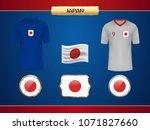 football japan jersey. vector...   Shutterstock .eps vector #1071827660