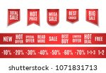 vector collection of red sale... | Shutterstock .eps vector #1071831713