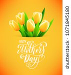 happy mothers day greeting card ... | Shutterstock .eps vector #1071845180