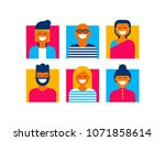 people form the world global... | Shutterstock .eps vector #1071858614