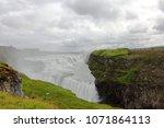 gull foss  iceland | Shutterstock . vector #1071864113