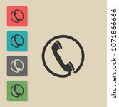 phone   vector icon. symbol for ...
