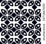 decorative hand drawn seamless...   Shutterstock .eps vector #1071867650