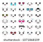 kawaii emoticon vector cartoon... | Shutterstock .eps vector #1071868109