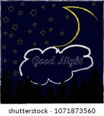 good night.night scene with... | Shutterstock .eps vector #1071873560