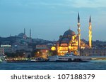 New Mosque  Yeni Cami  In The...