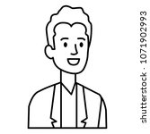 businessman avatar character... | Shutterstock .eps vector #1071902993