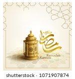 ramadan kareem arabic brush...   Shutterstock .eps vector #1071907874