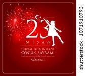 23 nisan cocuk bayrami vector... | Shutterstock .eps vector #1071910793