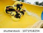 malacca  malaysia   18 april... | Shutterstock . vector #1071918254