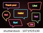 speech bubbles set of colored... | Shutterstock .eps vector #1071925130