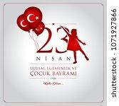 23 nisan cocuk bayrami vector... | Shutterstock .eps vector #1071927866