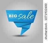 sale origami banner template...   Shutterstock .eps vector #1071932600