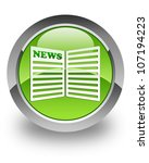 Newspaper Icon On Glossy Green...