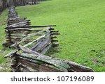 Rustic Home Made Split Rail...