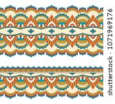 ethnic seamless border. hand... | Shutterstock .eps vector #1071969176