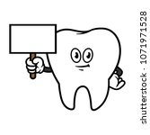 cartoon tooth character holding ... | Shutterstock .eps vector #1071971528