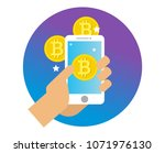 digital currency on smart phone ... | Shutterstock .eps vector #1071976130