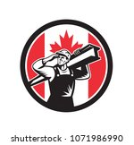 icon retro style illustration... | Shutterstock . vector #1071986990