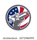 icon retro style illustration... | Shutterstock .eps vector #1071986999