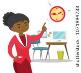 angry african american employer ... | Shutterstock .eps vector #1071994733