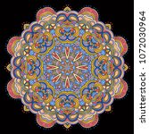 round symmetrical pattern in...   Shutterstock .eps vector #1072030964