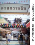 Small photo of Blurred market at Thailand (Thai translate : Alleyway of the past)