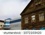 old and modern russian... | Shutterstock . vector #1072103420