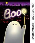 boo ghost illustration vector | Shutterstock .eps vector #1072103780