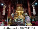 nan  thailand april 15  2018  ... | Shutterstock . vector #1072138154