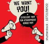 megaphone hands business...   Shutterstock .eps vector #1072158920